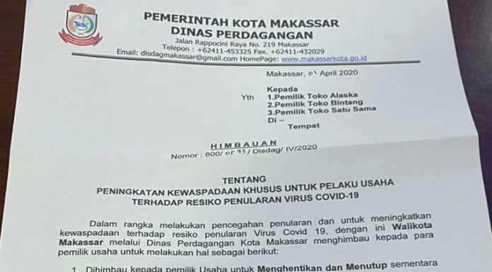 Dalam rangka mengantisipasi penyebaran Covid-19. Andi Muh. Yasir, selaku Kepala Dinas Perdagangan (Disdag) Kota Makassar, menerbitkan Himbauan tentang Peningkatan Kewaspadaan Khusus Untuk Pelaku Usaha Terhadap Resiko Penularan  Covid-19